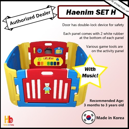 Haenim Baby Room SET H (Red_Blue) With Music