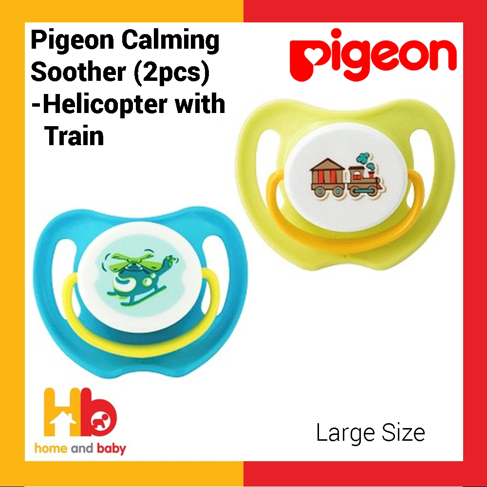 Large - Helicopter&Train